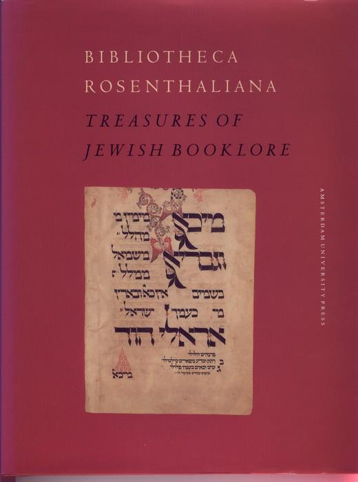 Voorplaat Treasures of Jewish Booklore